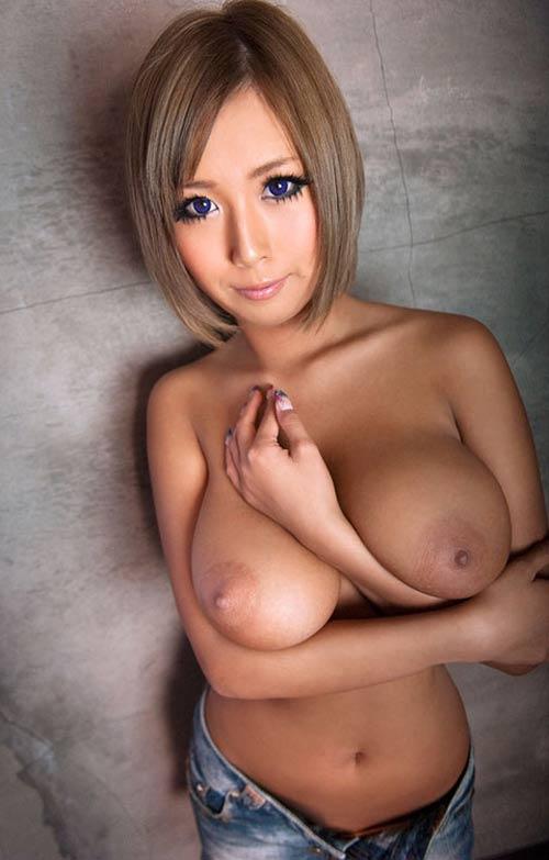 Anime cosplay porn gif
