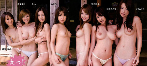 Collection de bonnasses japonaises topless